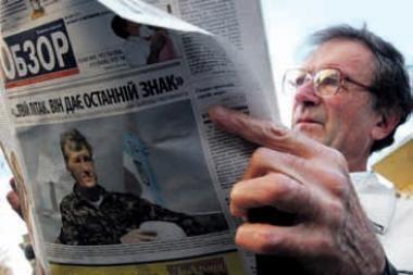 Registruotas nedarbas Ukrainoje pernai sumažėjo