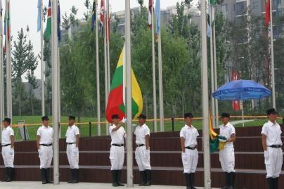 Olimpiniame kaimelyje – Lietuvos vėliava