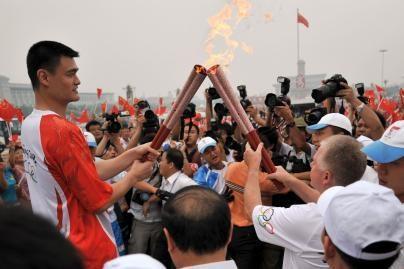 Olimpinė ugnis atkeliavo į Pekiną