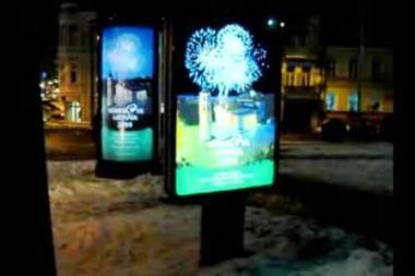 "Vilniuje – ""neregėta"" lauko reklama (video)"