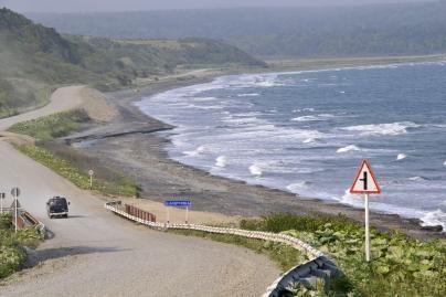Šiaurės Japoniją sukrėtė 7,2 balo žemės drebėjimas