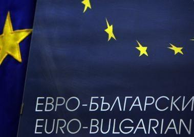 Bulgarijai gresia ES sankcijos