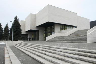 Nacionalinėje dailės galerijoje - kino vakarai