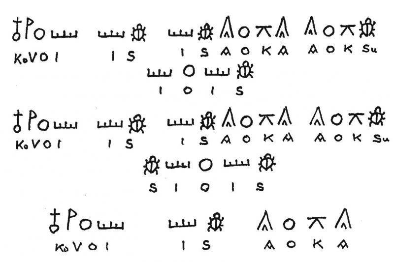 Senovės lietuvių kalba – tarsi poezija