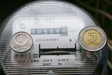 Lietuvoje startavo elektros birža