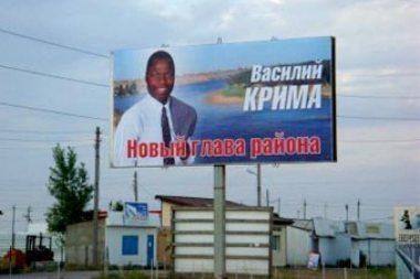 Rusijoje į rajono vadovo postą pretenduoja juodaodis