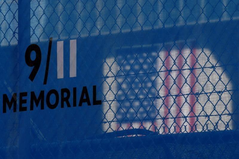 Rugsėjo 11-osios atakas primins paminklas ir muziejus