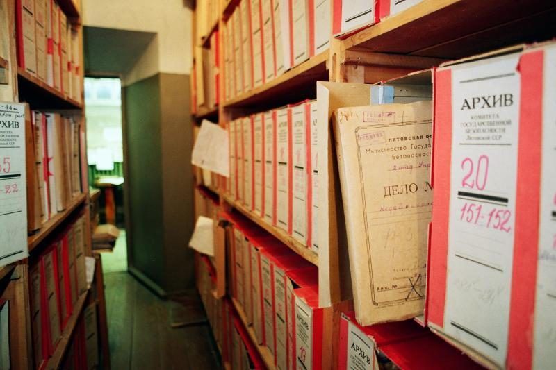 Internete paskelbtas papildomas KGB rezervo karininkų sąrašas