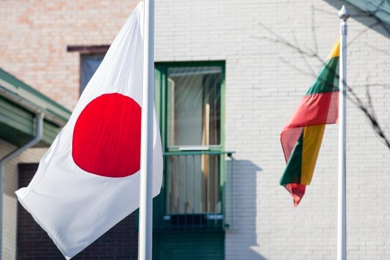 Japonistikos centro įkūrėjas A.Ališauskas apdovanotas Japonijos ordinu