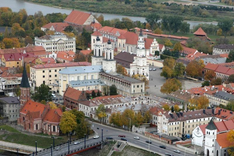 Kauno  rotušė mini 470 metų jubiliejų