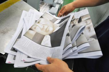 Popieriniame laikraštyje - vaizdo reklama