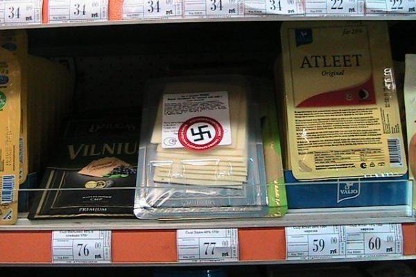 Lietuviškos prekės Rusijos parduotuvėse - su svastika