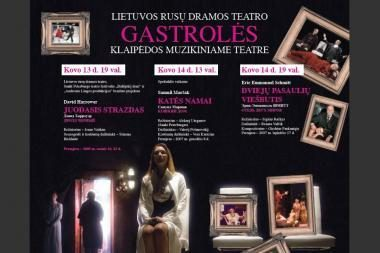 Klaipėdoje - Lietuvos rusų dramos teatro gastrolės