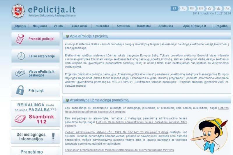 Startavo policijos elektroninių paslaugų portalas