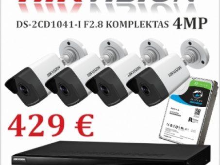 Skelbimas - Įvairį apsaugos ir vaizdo stebėjimo įranga geriausiomis kainomis.