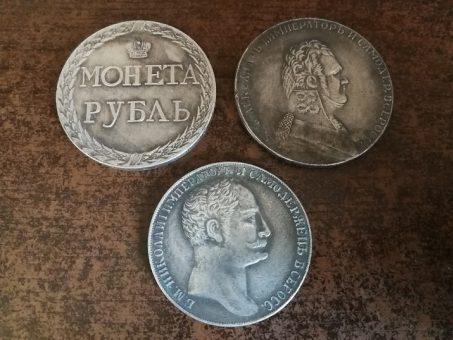 Skelbimas - Trys monetos