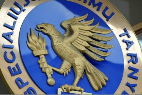 Buvusio Kauno raj. savivaldybės specialisto teismas nepasigailėjo