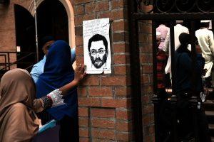 Suimtas Niujorko mečetės imamo nužudymu įtariamas vyras