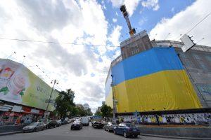 Ar EP rinkimų rezultatai nepakiš kojos Ukrainai?