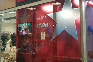 """Lažybų operatorius """"Orakulas"""" keičia vardą į """"OlyBet"""""""
