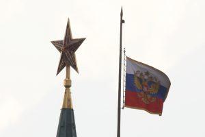 """""""Moody's"""" pagerino Rusijos reitingo perspektyvą"""