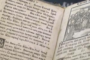 Valdovų rūmų muziejuje – itin retos LDK knygos