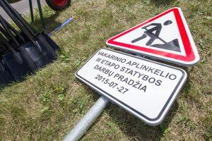 Dėl Vakarinio aplinkkelio darbų bus ribojamas eismas Ukmergės gatvėje