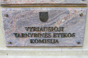 VTEK ėmėsi tyrimo dėl savo darbuotojo M. Siaurio