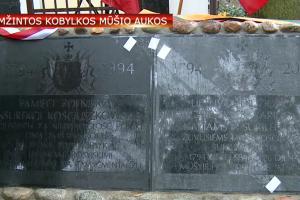 Lietuvių ir lenkų vienybę primins atminimo lenta Kobylkoje