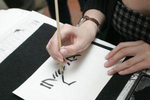 Japonų kaligrafijos pasaulis – parodose Vilniuje ir Kaune