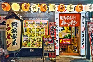 Keisčiausi japoniški gardumynai: ar drįstumėte paragauti?