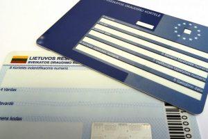 Europos sveikatos draudimo kortelė: svarbu ne tik turėti, bet ir žinoti