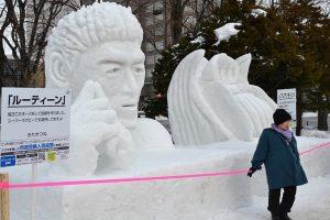 Japonijoje – sniego skulptūrų festivalis