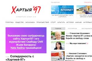 Baltarusijos valdžia blokavo populiarų opozicijos naujienų tinklalapį