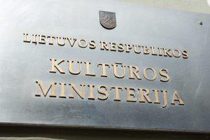 Kultūros ministerija kviečia teikti siūlymus dėl mecenato vardo skyrimo