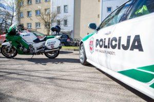 Paaiškėjo, kiek kainuos policijos komisariato Kaune statybos