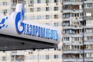 Už pigesnes dujas Baltarusija mokės rubliais