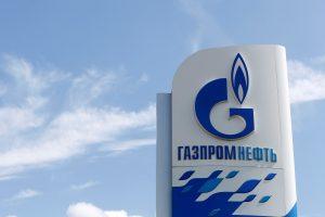 """Rusijos """"Gazprom"""" galės labiau išnaudoti Vokietijos dujotiekį"""