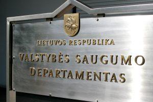 Saugumo departamentas atsisako su CŽV siejamo pastato