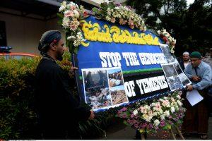 Jemeno laidotuvių ataka – numanomas karo nusikaltimas