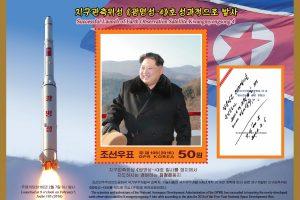 Šiaurės Korėja rengiasi paleisti palydovą, praneša spauda