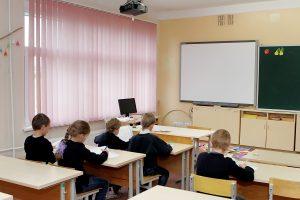 Paskelbti priėmimo į mokyklas tvarkaraščiai