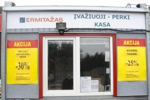 """""""Ermitažas"""" nusitaikė į elektroninę prekybą"""