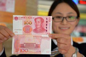 Kinijos juanį rekomenduojama įtraukti į pasaulio valiutų elito krepšelį
