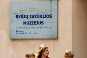 Valdžios planuose – Miesto ir Ryšių istorijos muziejų jungtuvės
