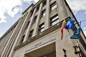 Kurie Kauno universitetai išliks po pertvarkos?