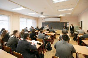 Kiek Kauno mokyklų tęsia streiką?