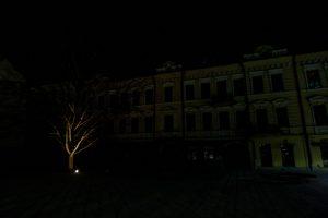 Kauno centre buvo dingusi elektra