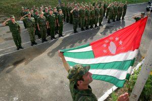 """JAV įtraukė Siriją į """"juodąjį sąrašą"""" už Abchazijos ir Pietų Osetijos pripažinimą"""