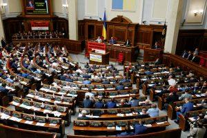 Ukraina priėmė Vakarų palaikomos teismų reformos įstatymą